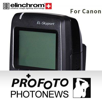 《攝影家攝影器材》瑞士Elinchrom 無線發射器 EL-Skyport Plus HS Canon(EL19366)
