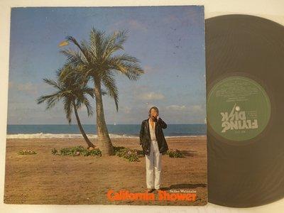 【柯南唱片】渡辺貞夫CALIFORNIA SHOWER//VIJ-6012>>日版LP