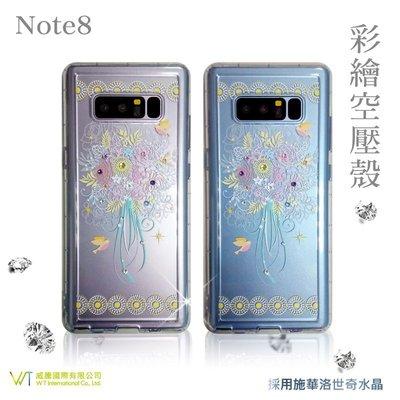 【WT 威騰國際】WT® Samsung Galaxy Note8 施華洛世奇水晶 彩繪空壓殼 -【綻放】
