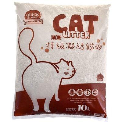 【寵物王國-貓館】沛奇-特級凝結貓砂10L x3包免運超值組,全面體驗回饋價!