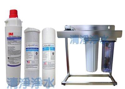 【清淨淨水店】3M 9812x 三道不銹鋼腳架型淨水器,全NSF配備組3550元