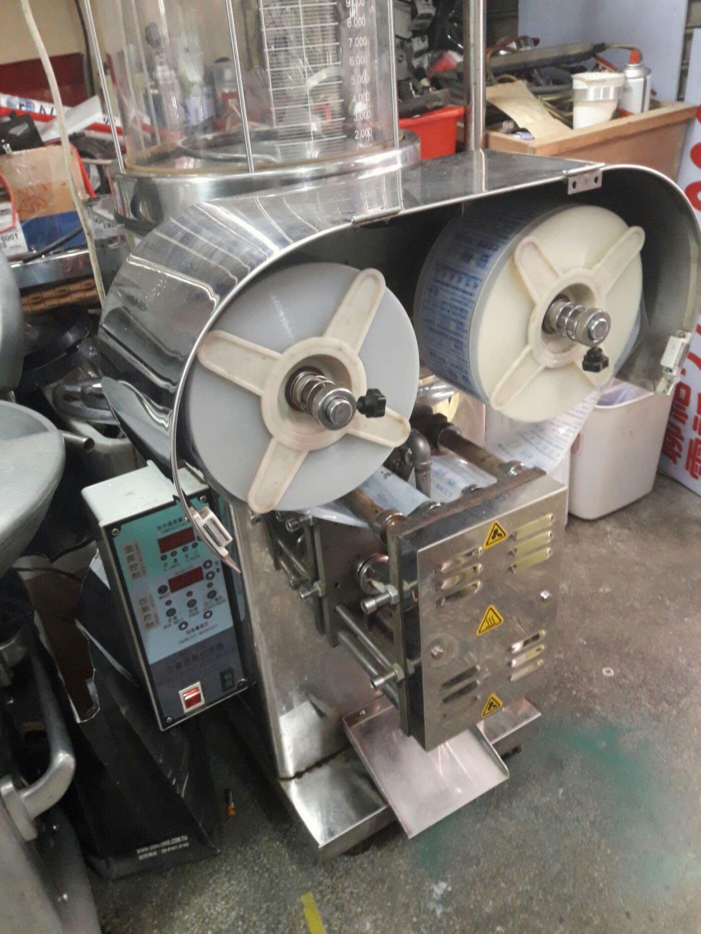 定量包裝機 可加熱型 適用於各種飲料或中藥 醬料