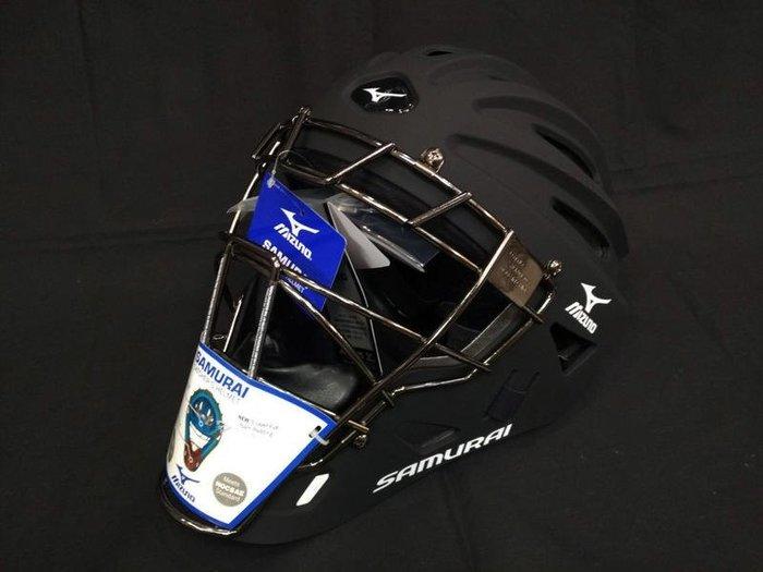 宏亮 含稅附發票 Mizuno 美津濃 棒球 捕手頭盔 護具 可調式 武士系列 成人用 380191.9090