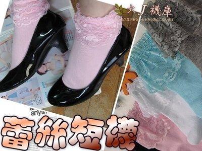 G-20蕾絲少女短襪【大J襪庫】可愛大蕾絲短襪棉襪船襪-夏天吸汗襪女生200支細針-搭帆布鞋高跟鞋洋裝裙子-日本雜誌款