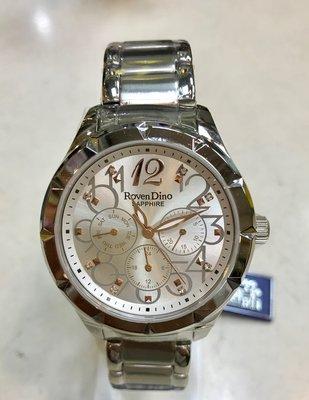 {FUAN}內湖實體店面 Roven Dino羅梵迪諾 時尚典雅腕錶 RD689-336 一年保固 公司貨