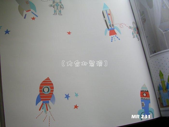 【大台北裝潢】MR進口純紙壁紙* 兒童房 男孩房 星球太空人太空梭(2色) 每支1600元