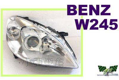 小亞車燈改裝*全新 賓士 BENZ W245 B-CLASS B180 B200 原廠型式樣 大燈 頭燈