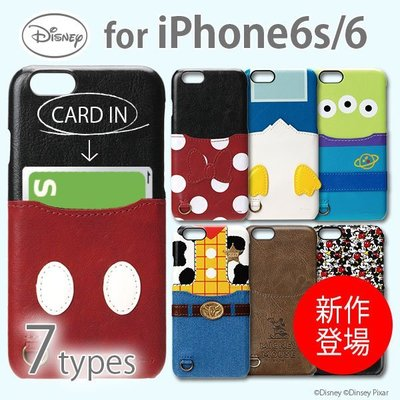 尼德斯Nydus~* 日本正版迪士尼 米奇 米妮 唐老鴨 三眼怪 胡迪 可放卡片 PU皮革手機殼 iPhone 6/6S