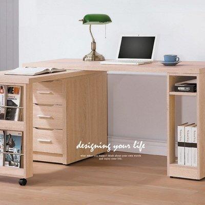 【DYL】伯恩5尺原木色旋轉辦公桌、書桌(全館免運費)B系列123R