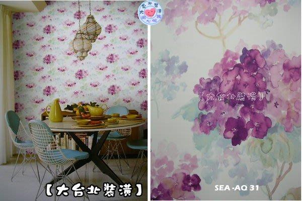 【大台北裝潢】美國Seabrook進口壁紙AQ* Deckle 水彩畫繡球花朵(5色) 每支2500元