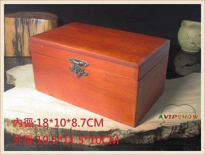 *墨言齋*4354 紅木印章盒 原木對章盒 收納盒 珠寶盒 首飾盒 19.5*11.5*10cm