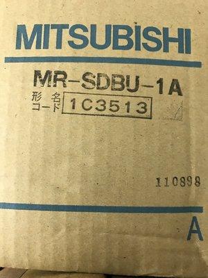 (泓昇) 三菱 驅動器 伺服驅動器 PLC 全新品 MR-SDBU-1A