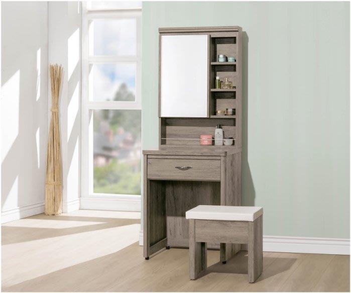 【DH】貨號BC010-2名稱《橡古》2尺鏡台含椅(圖一) 備有3尺含椅可選.台灣製可訂做.主要地區免運費