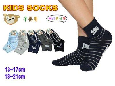 兒童襪可愛圖案~大象止滑短襪 ~童襪/學生襪