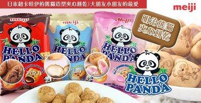 日本meiji明治貓熊夾心餅乾 [JP77108256]健康本味