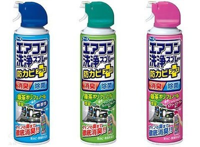 日本 興家安速冷氣清潔劑(420ml)免水洗 單瓶 【小7美妝】