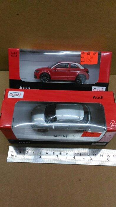 變形金剛~RASTAR 1 43 合金 小汽車 AUDI A1 銀.紅