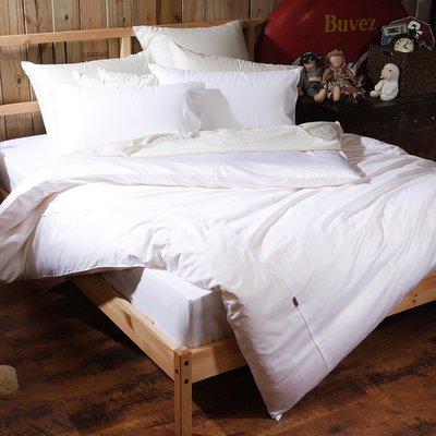 《60支紗》-麗塔寢飾- 精梳棉 Magic colors【瓷白】雙人床包被套枕套四件式