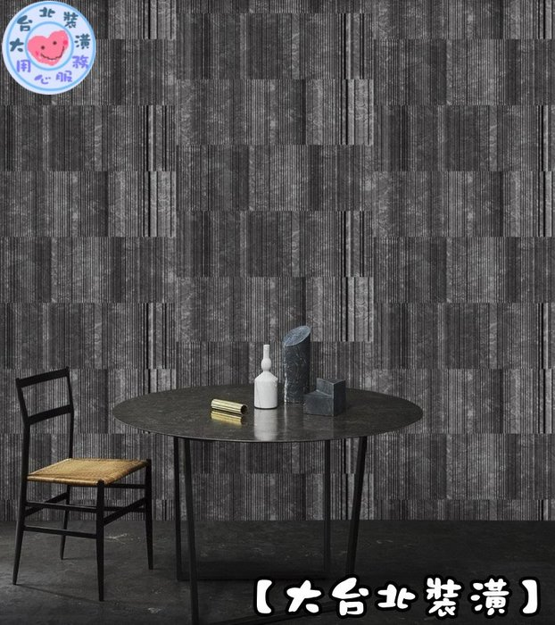 【大台北裝潢】AC國產環保印墨壁紙* 現代幾何線條(2色) 每支450元