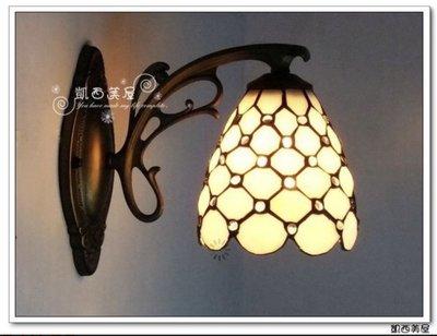凱西美屋 優雅帝凡尼魚鱗壁燈 浪漫鄉村風壁燈