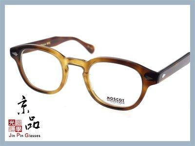 京品眼鏡 MOSCOT ORIGINALS LEMTOSH 煙燻色 瑪士高 手工 眼鏡 鏡框 經典 紐約NYC JPG