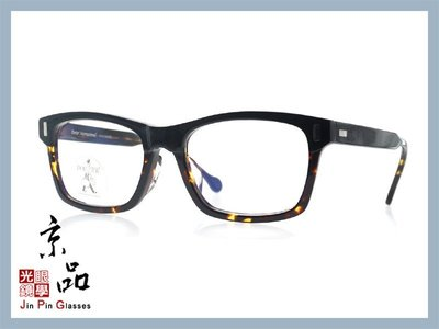 【PORTER】AVERY 14002-03401O 亮黑 玳瑁色框 光學眼鏡 公司貨 JPG 京品眼鏡