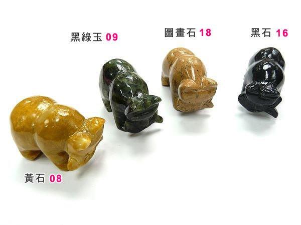 【寶峻晶石】熊咬魚雕飾~多款天然晶石/半寶石,動物雕刻紙鎮,幸運擺飾
