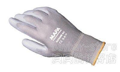 (安全衛生)MAPA 551超薄型工作手套~適用於各行各業工作作業使用、靈活度極佳