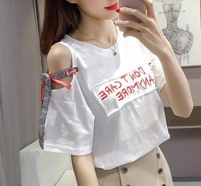 [噗噗store]露肩T恤---I dont care any more T-shirt