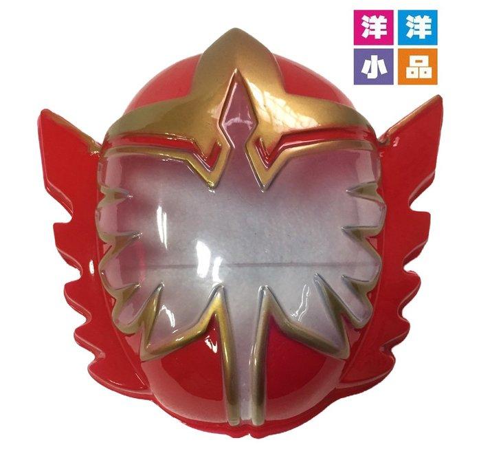 【洋洋小品日本超人戰士特攻面具眼罩*】卡通人物動漫面具萬聖節化妝表演舞會派對造型角色扮演服裝道具恐怖面具舞會面罩表演面具
