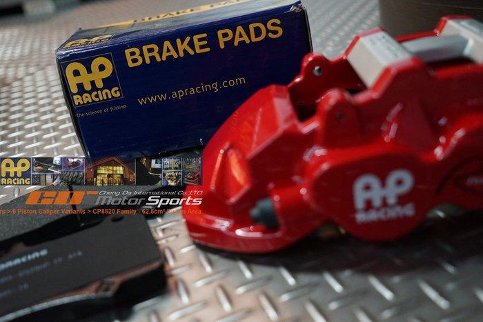 AP BRAKE PADS CP8520 85系列卡鉗專用來令片 AP 404 CP7555-D70 / 制動改