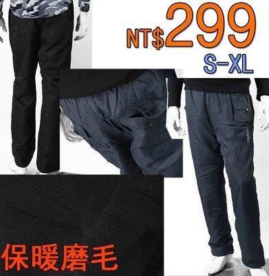 【肚子大】B672-保暖磨毛防風褲-前後口袋-側剪接-鬆緊腰頭/褲口鬆緊調節器#專櫃質感