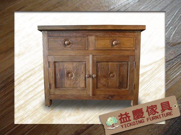 【大熊傢俱】老柚木上兩抽電視櫃 實木電視櫃 矮櫃 置物櫃 原木收納櫃 收納櫃 數千坪實體店