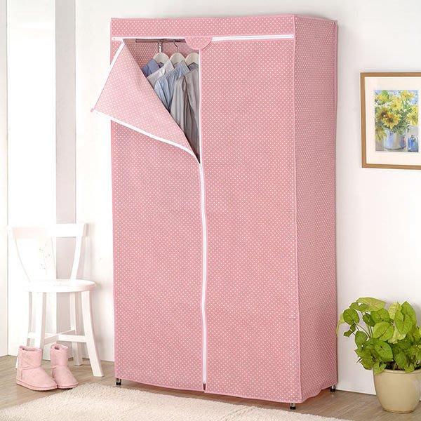 90x45x180衣櫥專用防塵布套/衣櫥套