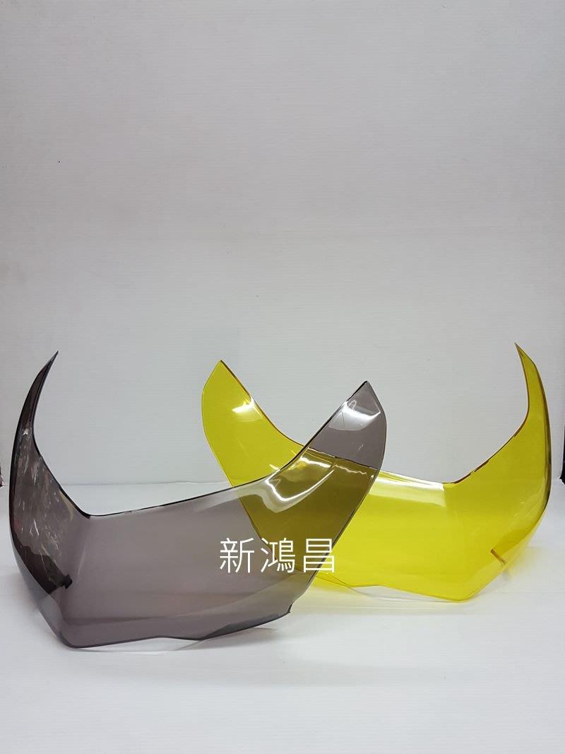 【新鴻昌】SMAX155 S-MAX155 二代ABS 頭燈護片 大燈護罩 大燈護片 燻黑 金黃