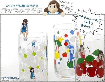 尼德斯Nydus~* 日本正版 杯緣子 療癒系 玻璃杯 杯子 小花 彩色點點 共3款 高約12cm