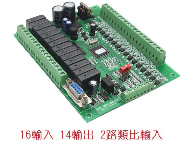 兼容 FX3U-30MR PLC / 2AD / 2DA / RS485 / Modbus / 工控板