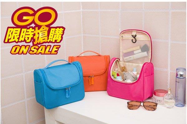 炫彩多 收納包大容量立體洗漱包化妝收納包盥洗包旅行包