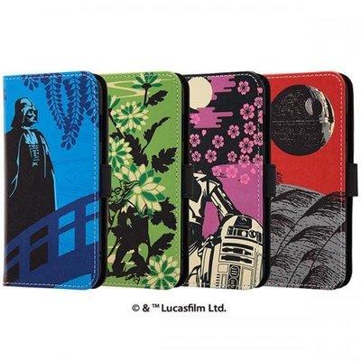 尼德斯Nydus 日本正版 迪士尼 星際大戰 翻頁皮套 手機殼 可立式 可插卡片 磁扣 4.7吋 iPhone7