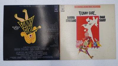 【柯南唱片】Barbra Streisand (芭芭拉史翠珊) //SONX 60011 >日版LP