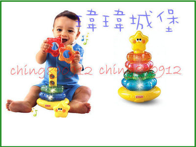 ♪♫瑋瑋城堡-玩具出租♪♫ 費雪 新聲光套圈(B) 此玩具可租日約8/11日起