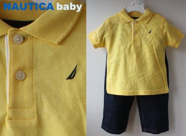 【NAUTICA】100% 全新正品 短袖 POLO衫 + 牛仔褲 彌月禮 二件組【18M】*檸檬汁*