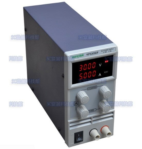 含稅 KPS305DF 30V 5A 直流電源供應器 可調穩壓電源0-30V/0-5A 電源測試器#PW18