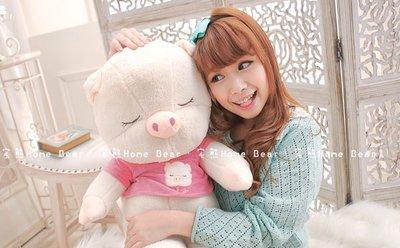 粉紅豬睡眠造型玩偶  穿衣造型豬公仔  腳底及衣服可繡字  可超取(28吋)【宅熊】