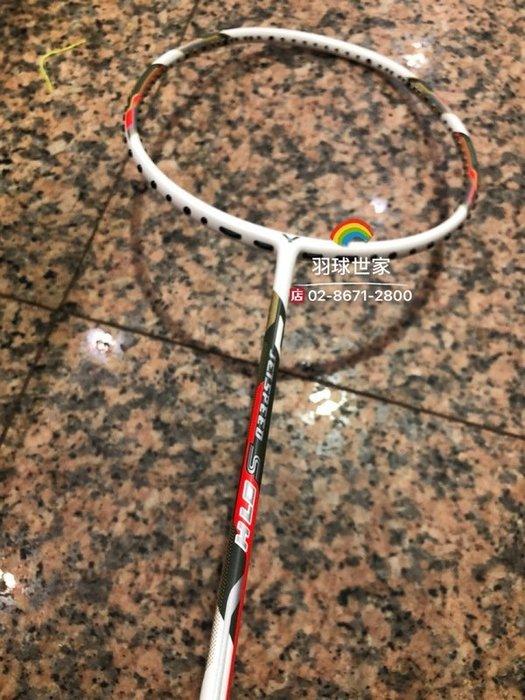◇ 羽球世家◇【白拍】 勝利專業羽球拍 Victor 極速JS-07 H 雙打攻擊拍4U耐高磅victor 含穿線