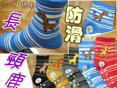 O-33-11長頸鹿童防滑-短襪【大J襪庫】大象動物腳底止滑襪防滑襪地板襪混棉質-男童女童襪走路-9-12歲國小學生襪