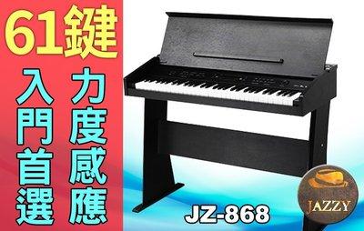 【奇歌】台灣品牌保固►力度感應+國際標...