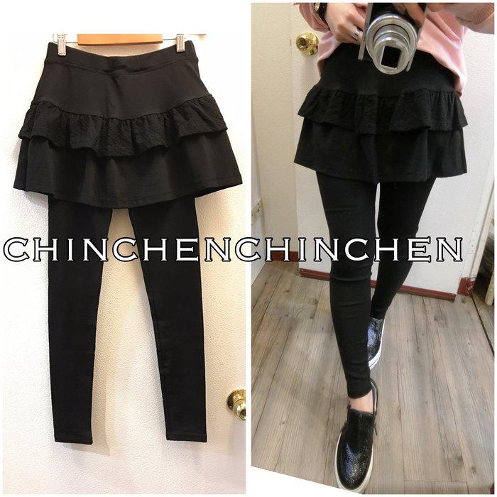 CHiNCHeN 版型超好看~雙層荷葉蕾絲邊造型顯瘦修飾款褲裙~