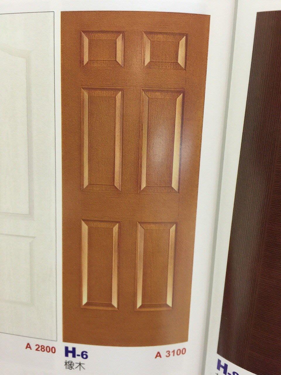 《美宅網》木門 房間門H-6 橡木  木纖門系列    門板 門片 工廠直營