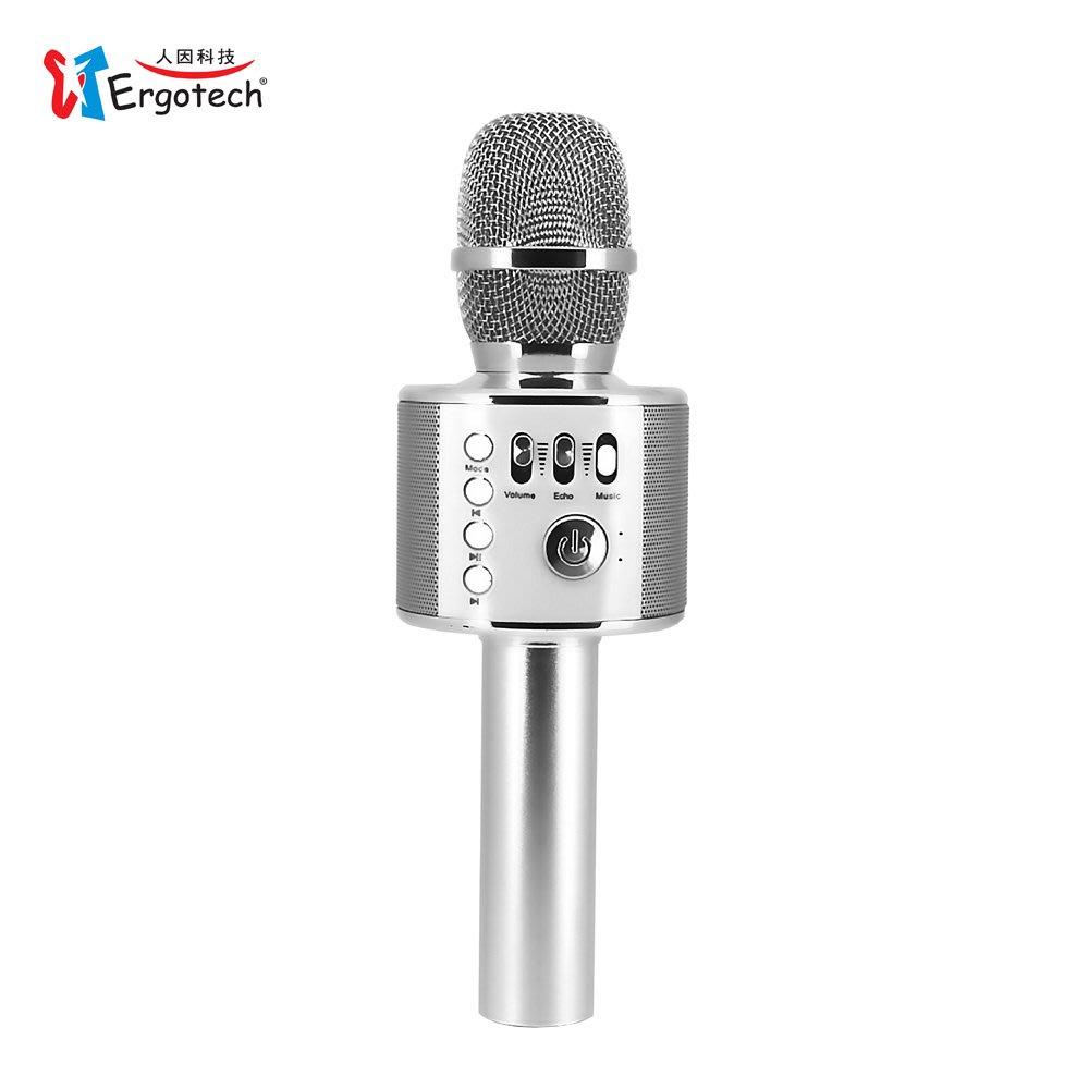 【3C工坊】Ergotech人因科技 行動K歌王 可對唱無線K歌麥克風音響 KB600 白色